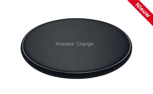 1737_arp_wireless_charging_nl_p2