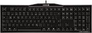 Cherry MX-Board 3.0 Keyboard Switch