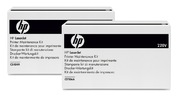 HP LaserJet M5025MFP ADF Maintenance Kit